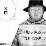 東京喰種re14巻で素顔を晒したヒデこと永近英良の謎に迫る|命を与えられた人間?