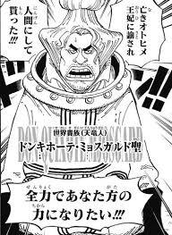 ONEPIECE第907話ミョスガルド聖