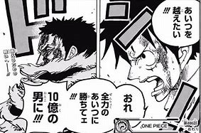 ONEPIECE第89巻ルフィ対カタクリ感想考察