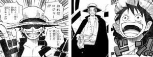 ONEPIECE906話麦わら帽子ネタバレ