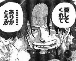 ONEPIECEエース生きてる説考察