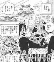 ONEPIECE911話登場百獣海賊団真打ちの能力バジルホーキンス