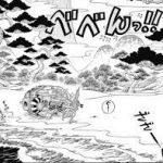 ONEPIECEワノ国編でも麦わら海賊団の堅い絆は見れるか?|人の在り方すら考えさせられる物語