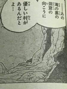 ワンピース909話ネタバレマルコネコマムシ