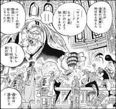 ONEPIECEロックス国思想説考察