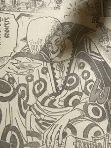 ONEPIECE919話居眠り狂四郎モデル強さ