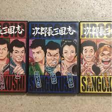 ONEPIECE921話ゾロ