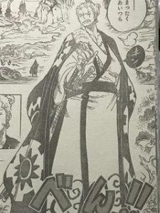 ワンピース920話ネタバレトキトキの実光月おでんの妻トキアシュラ童子