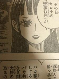ONEPIECE921話ネタバレカイドウ龍酒天丸アシュラ童子