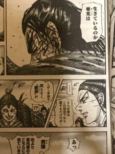 キングダム52巻ネタバレ楊丹和信