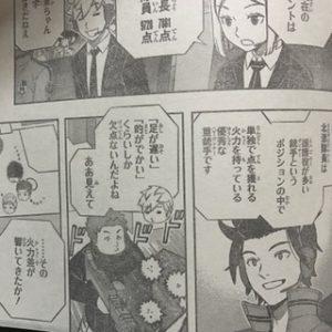 ワールドトリガー168話ネタバレ影浦村上修