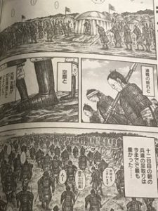 キングダム579話ネタバレ飛信隊玉鳳隊覚醒