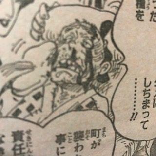 ワンピース924話ルフィ太郎ごろ兵衛さん