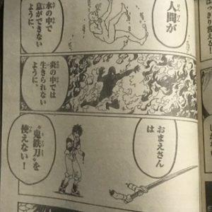 オリエント24話ネタバレ武蔵魂黒