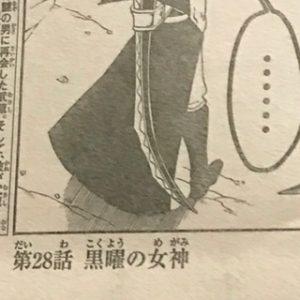 オリエント28話ネタバレ犬飼四郎黒曜の女神