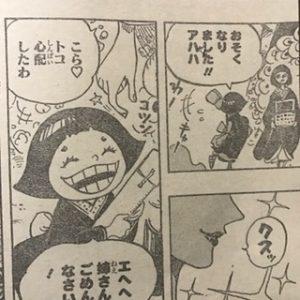 ワンピース927話ネタバレサンジ狂死郎一家