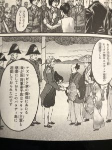 進撃の巨人27巻ネタバレ感想考察ミカサ