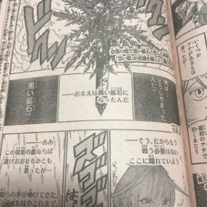 オリエント32話ネタバレ武蔵黒の鉱石