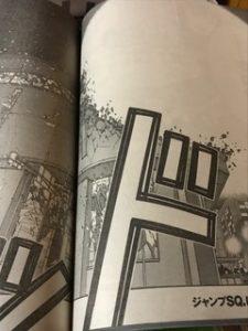 ワールドトリガー173話ネタバレ千佳メテオラ