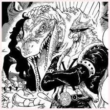 ワンピース929話ページワンドレーク古代種悪魔の実