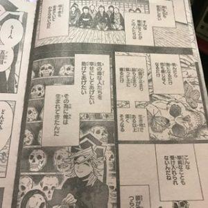 鬼滅の刃142話ネタバレ胡蝶しのぶ上弦童磨(どうま)