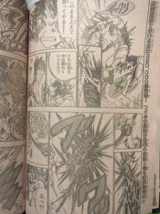 オリエント29話ネタバレ武蔵