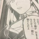 オリエント36話ネタバレ!武蔵小次郎つぐみの連携|七緒の武器破壊なるか?