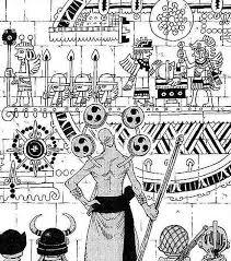ONEPIECE古代宇宙飛行士説考察月の文明