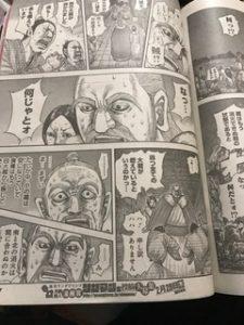 キングダム589話ネタバレ鄴桓騎