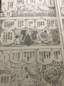 ワンピース935話ネタバレクイーン懸賞金河松