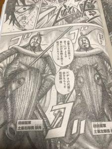 キングダム593話ネタバレ趙峩龍信尭雲