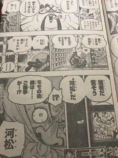 松 河 漫画