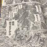 キングダム596話ネタバレ!趙峩龍発見!|松左が命をかけて残したチャンス!