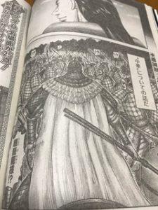 キングダム596話ネタバレ趙峩龍(ちょうがりゅう)尭雲(ぎょううん)河了貂 (かりょうてん)羌瘣(きょうかい)藺相如(りんしょうじょ)
