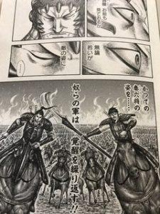キングダム最新刊54巻ネタバレ王賁おうほん討たれる尭雲