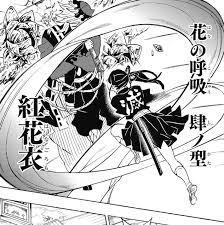 鬼滅の刃考察カナヲ童磨