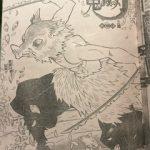 鬼滅の刃159話ネタバレ!伊之助VS童磨 (どうま)開始!|2人は面識が?