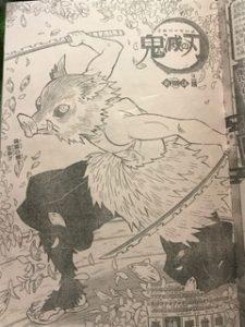 鬼滅の刃159話ネタバレ伊之助童磨 (どうま)