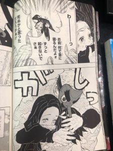 鬼滅の刃二巻ネタバレ解説感想