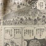 【ワンピース考察】トの康とゾロとシモツキ村の関係について|霜月康イエ