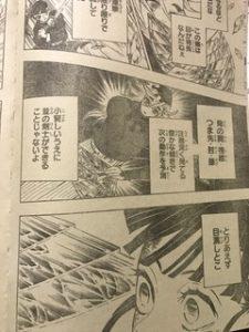 鬼滅の刃158話ネタバレ童磨 (どうま)カナヲ伊之助