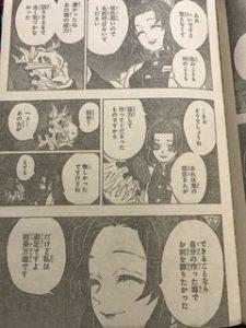 鬼滅の刃163話ネタバレ童磨 (どうま)しのぶフラれるカナヲ