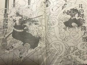 鬼滅の刃167話ネタバレ上弦の壱風柱