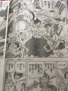 ワンピース948話ネタバレお菊男河松河童