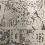 【鬼滅の刃考察】伊黒&甘露寺VS上弦の肆について|どう戦うのか?
