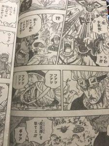 ワンピース949話ネタバレルフィ兎丼制圧疫病