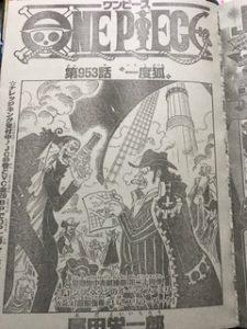 ワンピース953話ネタバレゾロ名刀閻魔