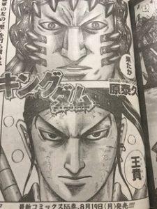キングダム609話ネタバレ王賁尭雲(ぎょううん)