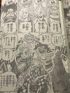 ワンピース952話ネタバレ日和河松ゾロ牛鬼丸