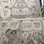 【ONEPIECE957話考察】SSBと特殊化学班と七武海|海軍大将藤虎も認める新戦力